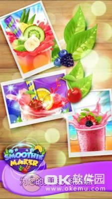 制作冰沙饮料图1