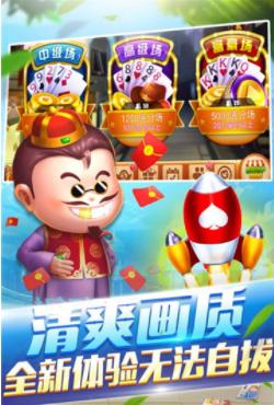 乐活游戏中心 v1.0