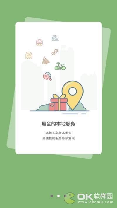 攸县同城安卓版图3