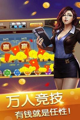 久荣棋牌 v1.0
