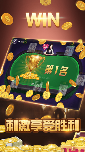 南昌四团游戏 v1.0