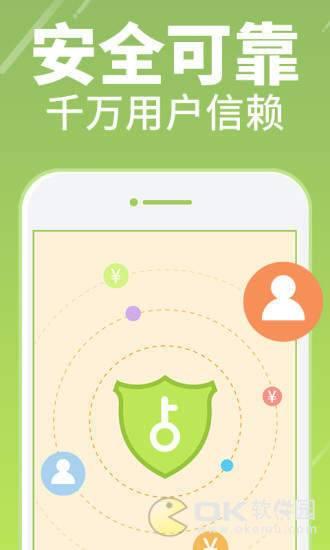 t6娱乐app图2