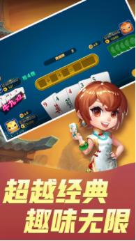 湖南小吆云牌馆 v1.0