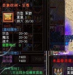 1.76DNF史诗海魔传奇