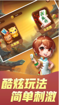 湖南小吆云牌馆 v1.0 第2张