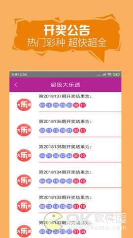 彩神国际app图1
