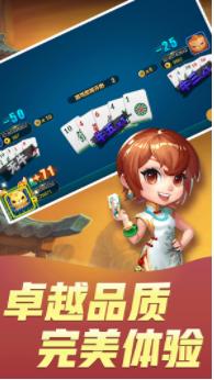 湖南小吆云牌馆 v1.0 第3张