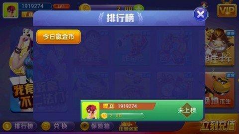 悦富娱乐 v1.0