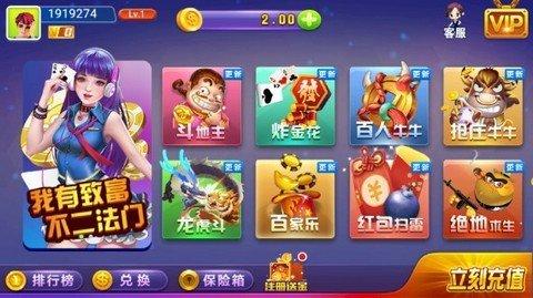 悦富娱乐 v1.0 第2张