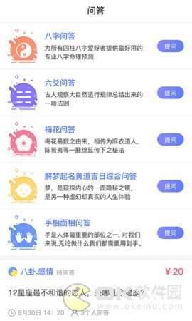 易宝盆官网版图3
