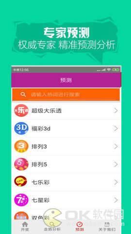 彩神国际app图3