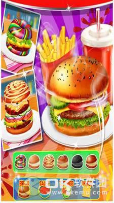 美味汉堡店图1
