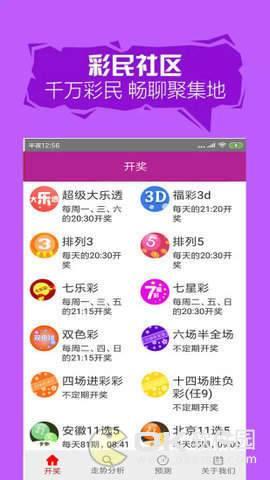 彩神国际app图2