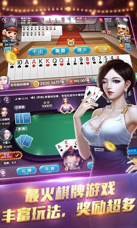 大娱联盟棋牌 v1.0
