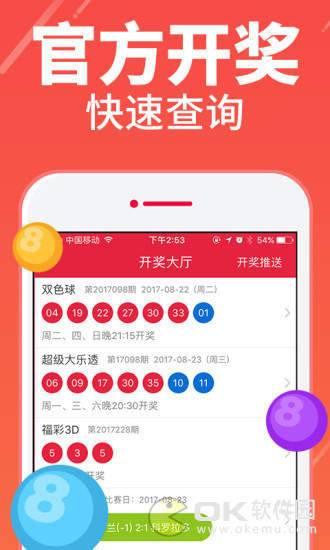 t6娱乐app图1
