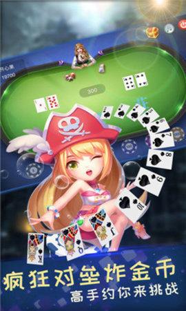 新全讯棋牌 v3.0 第3张