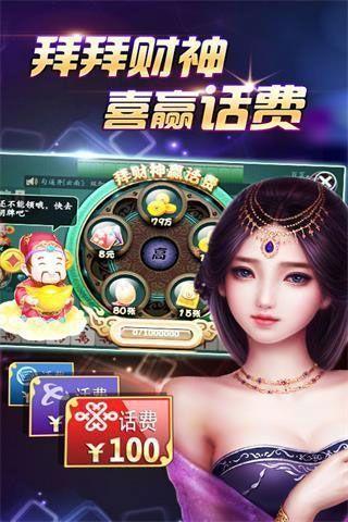 萧山恒旺棋牌 v1.0