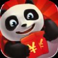 熊貓大俠紅包版