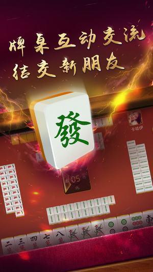 大唐互娱棋牌 v1.0