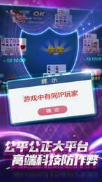茶苑斗牛 v1.0.3 第2张