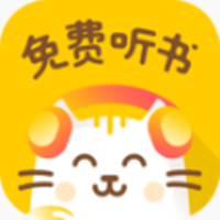 小貓聽書免費小說app