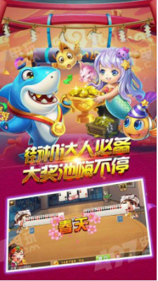 大连启梦棋牌 v1.0 第4张