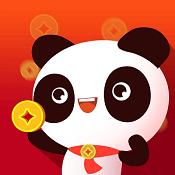熊貓試玩app