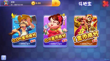 彩贝游戏大厅 v3.1 第2张