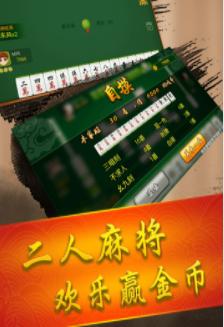 59789cc百灵棋牌 v2.0 第3张