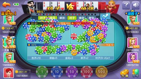 王者大联盟棋牌 v1.0
