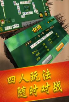 59789cc百灵棋牌 v2.0