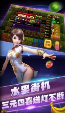 天水棋牌 v2.0