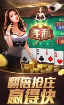简阳棋牌 v1.0 第3张