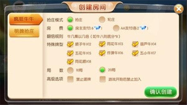 青藤娱乐 v1.0.17 第3张