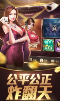 简阳棋牌 v1.0 第2张