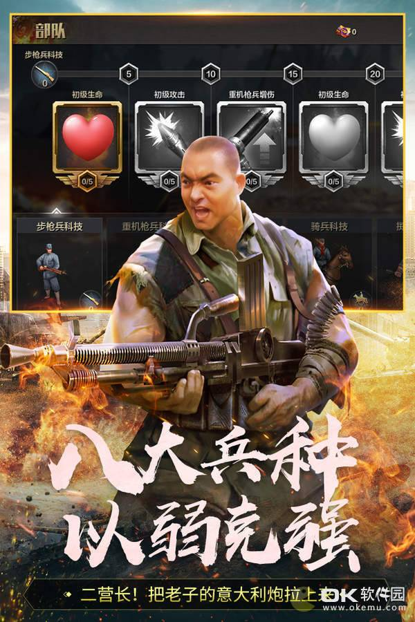 亮剑九游版图4