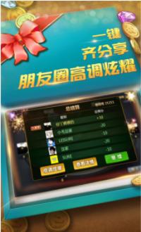 心博天下 v1.0