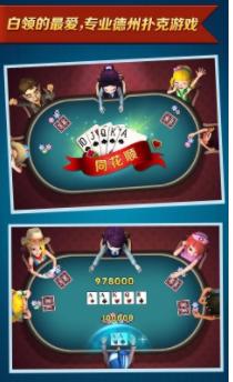 金鼠棋牌 v1.0