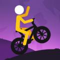 超难骑的自行车手机版