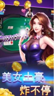 辉县棋牌 v1.0