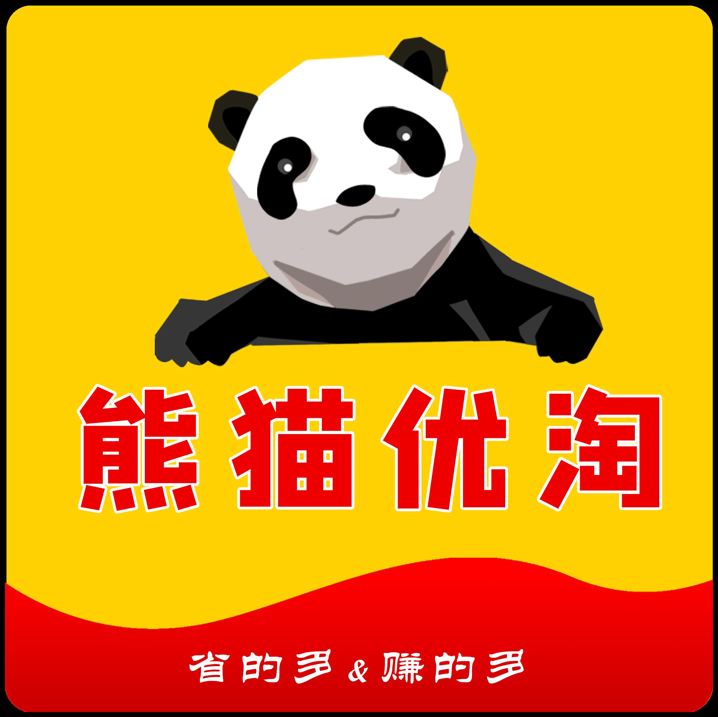 熊貓優淘app