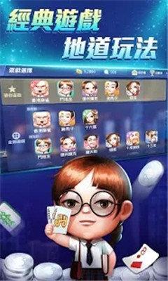 赤峰祥云棋牌 v2.0