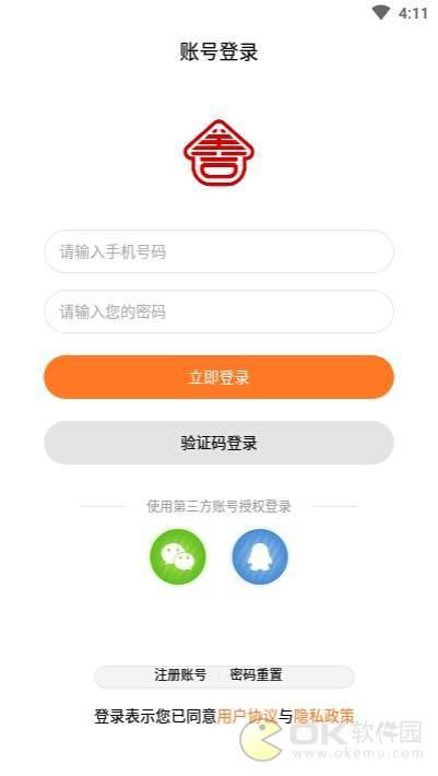 善宜家app图2