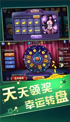爱夹江棋牌二鬼 v1.0.0  第3张