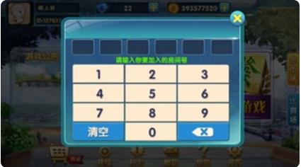 指尚游龙港麻将 v2.1.0  第2张