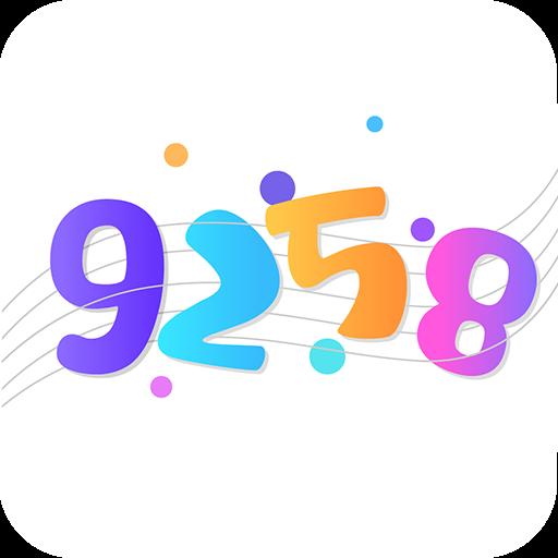 9258就愛我吧app