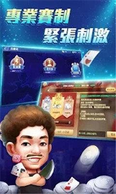 赤峰祥云棋牌 v2.0  第3张