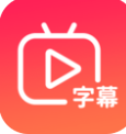 快字幕视频制作软件