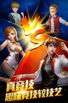 广东麻将红中王 v1.0 第2张