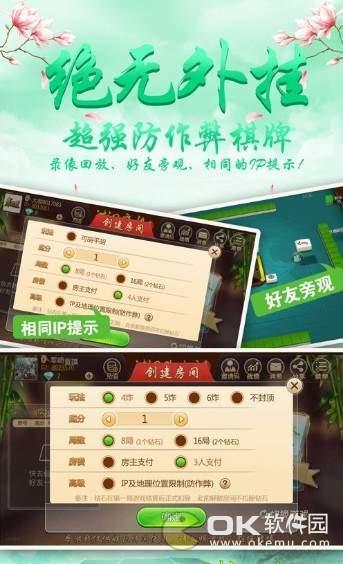 柳北棋牌 v1.0